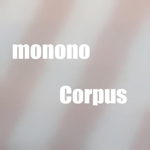 mononoCorpus