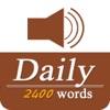 日常基础英语单词(发音版)