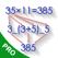 수학 트릭(암산 연습) (100+) PRO