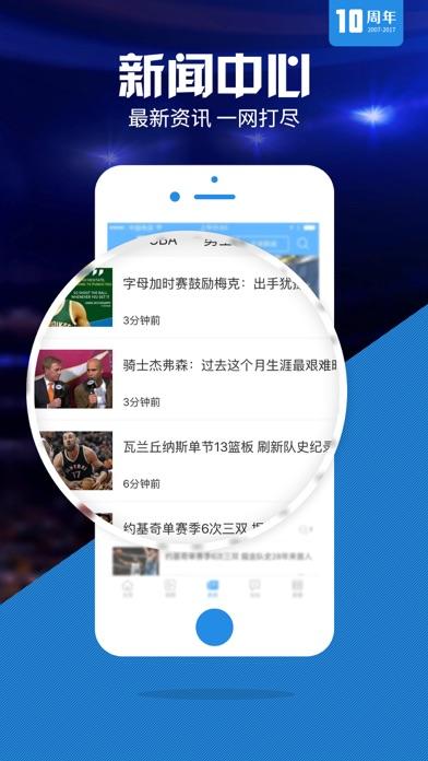 体育资讯_直播吧-体育赛事资讯平台