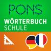 Dictionnaire allemand - français ECOLE de PONS