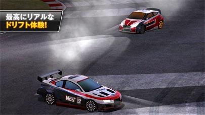 Drift Mania Champions... screenshot1
