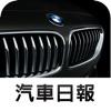 探索 BMW