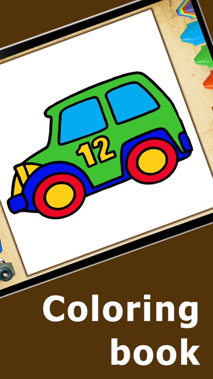 Coloring book Cars games for kids girls and boys by Andrey Minkov