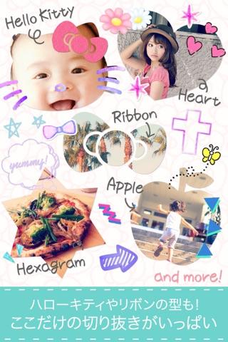 Hello Kitty Collage screenshot 4