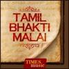 1000 Tamil Bhakti Malai mp3 songs