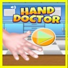 Hand Doctor for all kids