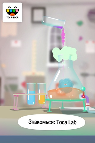 Toca Lab: Elements screenshot 2