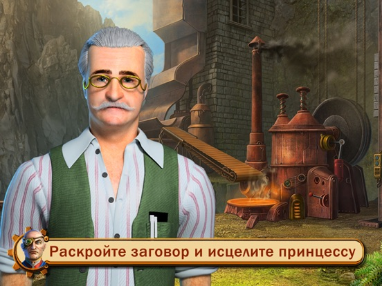Скачать игру Kingdom of Aurelia: Mystery of the Poisoned Dagger