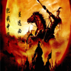 中国历史名人故事-著名历史典故
