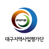 대구지역사업평가단 Wiki