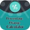 Percentage Diffrence Calculator