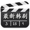 97韩剧网-最新韩剧,韩国电视剧