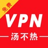 汤不热VPN for Tumblr