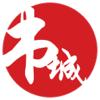 书城小说-最新连载全本下载阅读器