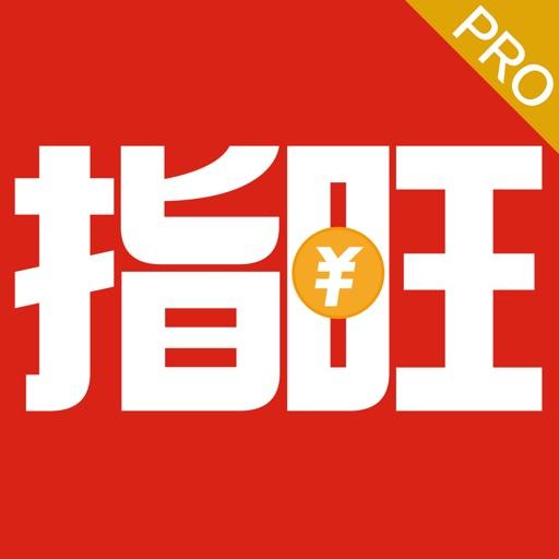 指旺理财PRO版-宜信旗下,综合理财金融平台