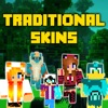 Traditional Skins - Best Skins for MCPC & PE