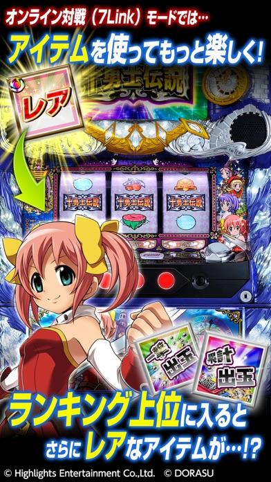 激Jパチスロ シスタークエスト~時の魔術師と悠久の姉妹~のスクリーンショット3