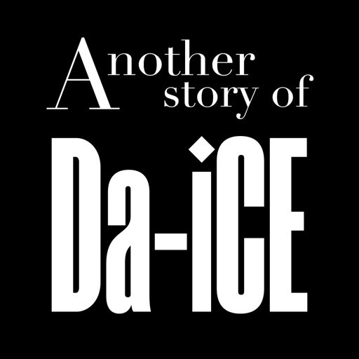 Another story of Da-iCE~恋ごころ~ iOS App
