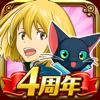 クイズRPG 魔法使いと黒猫のウィズ Wiki