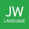 JW Language - Jehovah's Witnesses