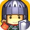 小型塔防-天天守卫堡垒游戏