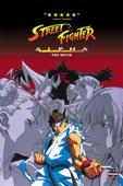 Street Fighter Alpha