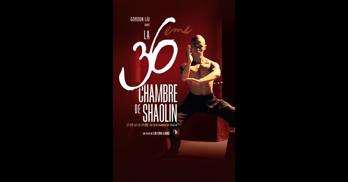 Norman chu films on itunes for 36eme chambre de shaolin