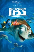 Finding Nemo Full Movie Telecharger