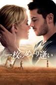 一枚のめぐり逢い (字幕版) Full Movie Español Sub