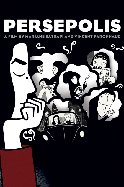 film and persepolis Festival de cannes 2007 - prix du jury césars 2008 - best debut film, best adapted screenplay oscar nomination best animation film persepolis f/usa 2007 95.