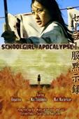 Schoolgirl Apocalypse (English Subtitled)
