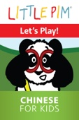 Little Pim: Let's Play! - Chinese for Kids