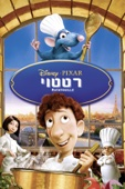 Ratatouille Full Movie Telecharger