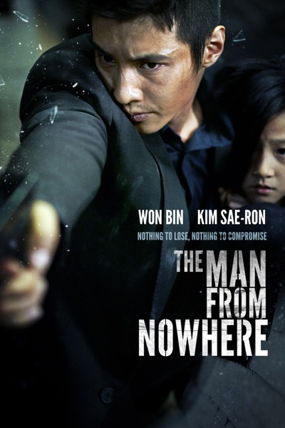 an analysis of the korean movie the man from nowhere Watch the man from nowhere korean movie episodes with english subtitles (subs) online ,read the man from nowhere wiki: casts ost synopsis summary or reviews details , check the man from nowhere download links with eng subs.