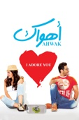 Ahwak (I Adore You) Full Movie English Subbed