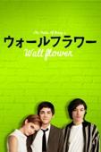 ウォールフラワー(字幕版) Full Movie Español Sub