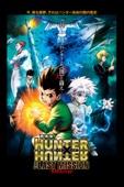 劇場版 HUNTER×HUNTER ―The LAST MISSION―