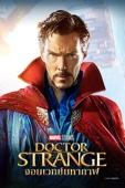 Doctor Strange (2016) Full Movie Arab Sub