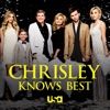 Mannequin Challenge - Chrisley Knows Best Cover Art