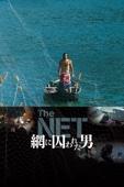 The NET 網に囚われた男 (字幕版)