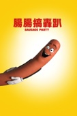 Sausage Party Full Movie English Sub