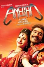 kang tamil movie download tamil rockers