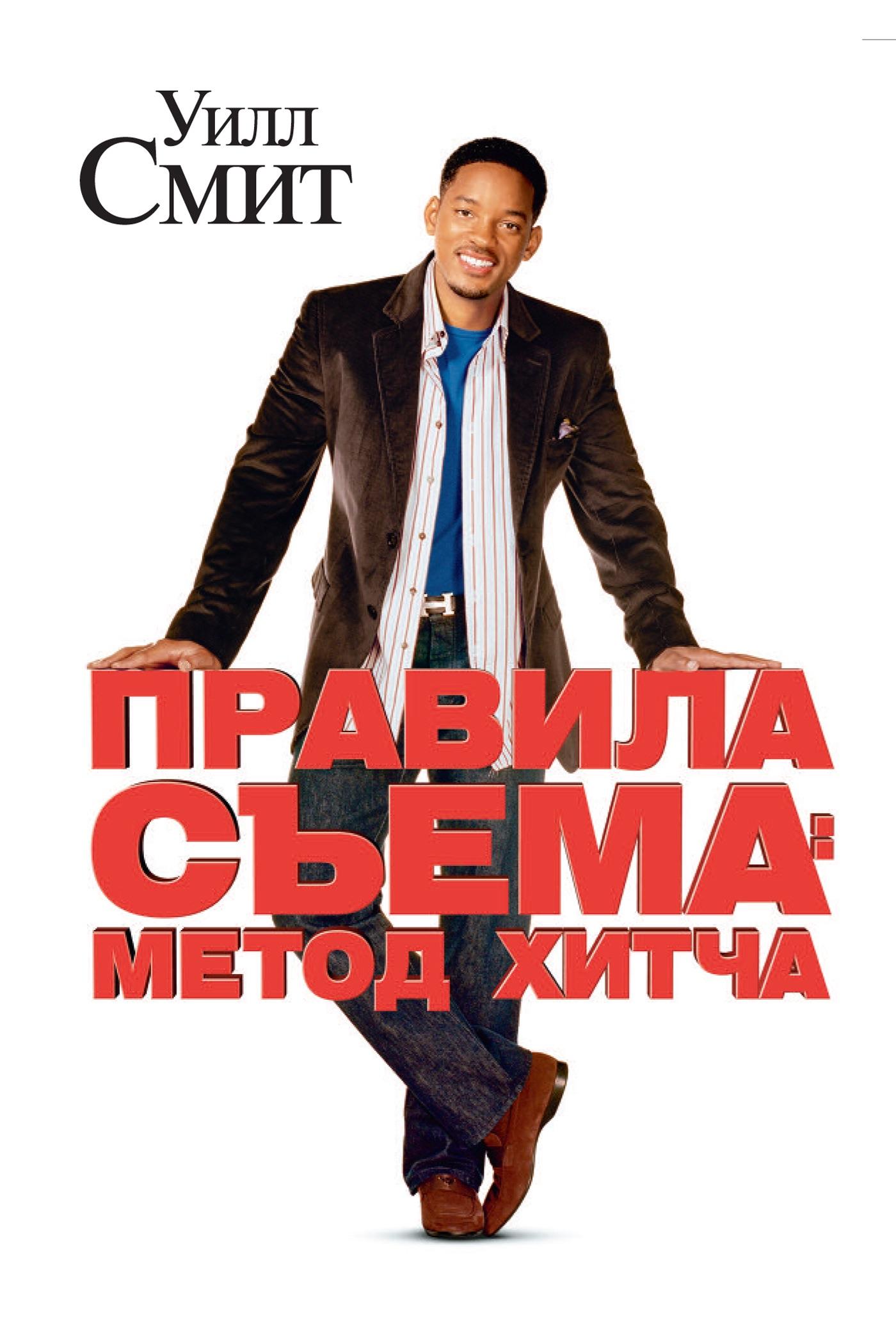 Смотреть бесплатно русский съем с 20 фотография