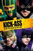 キック・アス ジャスティス・フォーエバー Kick-Ass (字幕版)