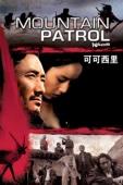 Mountain Patrol Full Movie Sub Indonesia