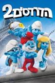 The Smurfs 2 Full Movie Telecharger