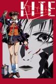 Kite (Original Japanese Version)