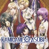Kamigami no Asobi (Original Japanese Version)