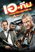 The A-Team Full Movie